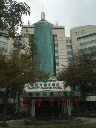 Haiyatt Garden Hotel : 正門