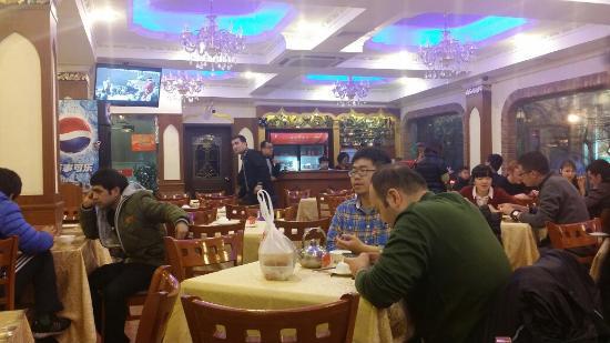 ShangHai XinJiang FengWei FanGuan WeiWuEr Restaurant (YiShan)