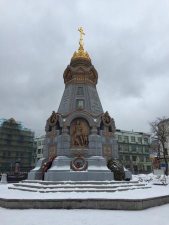 Alexander Nevskiy Chapel
