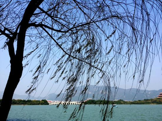 West Lake Park: 2015.02.05
