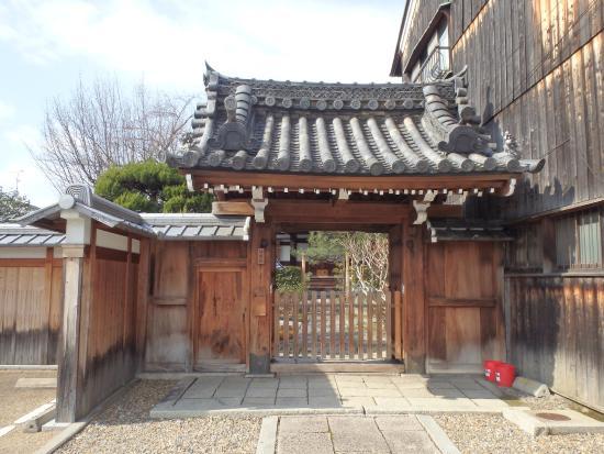 Zuiunin Temple