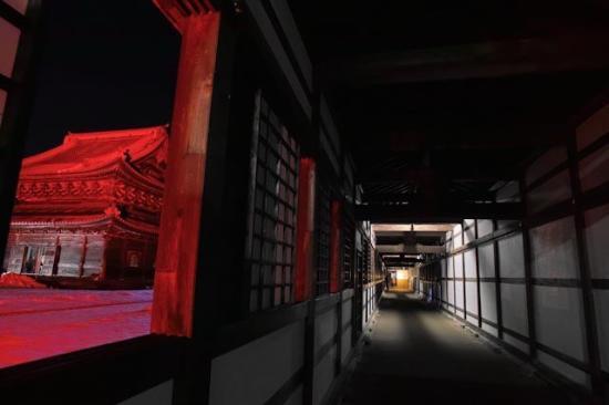 Zuiryuji Temple: 大福市