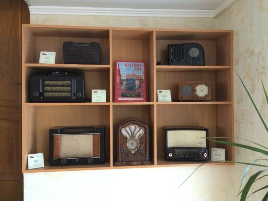 Музей радио