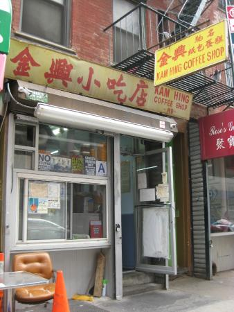 Photo of Chinese Restaurant Kam Hing Coffee Shop at 119 Baxter St., NYC, NY 10013, United States
