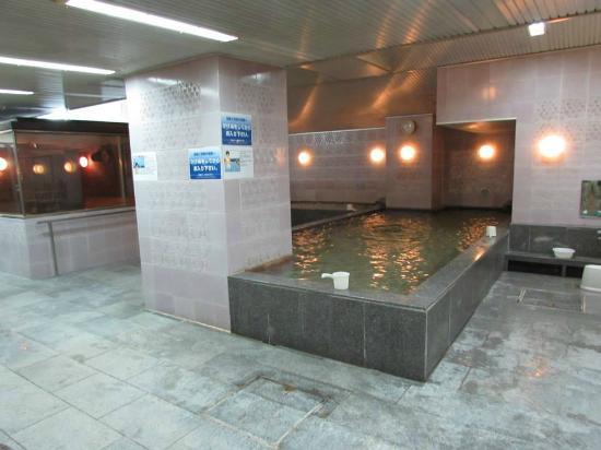 Capsule Hotel Asahi Praza Shinsaibashi: Onsen
