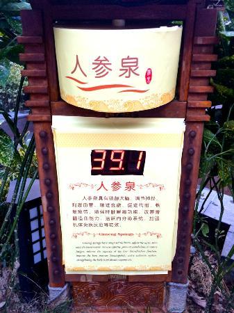 Huangshan Hot Spring: temp