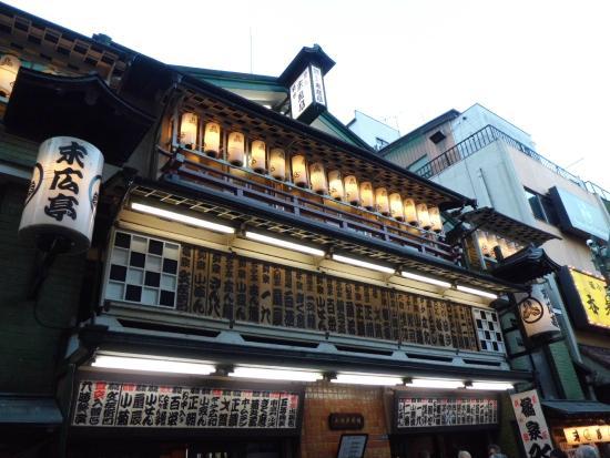 Shinjuku Suehirotei : 表玄関