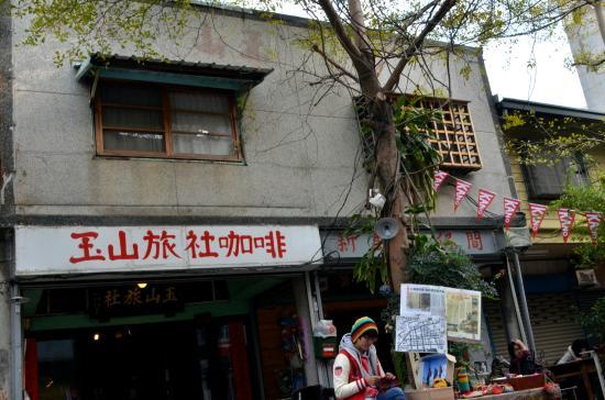Yushan Lushe Cafe