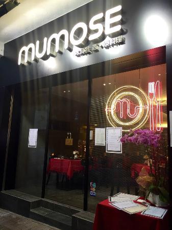 Mumose Restaurant