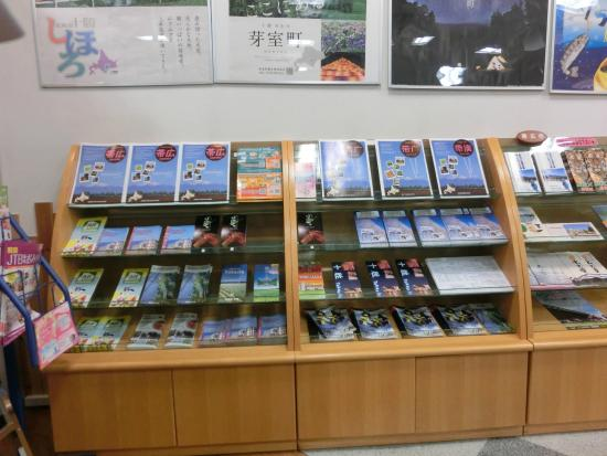 Tokachi Tourist Information Center