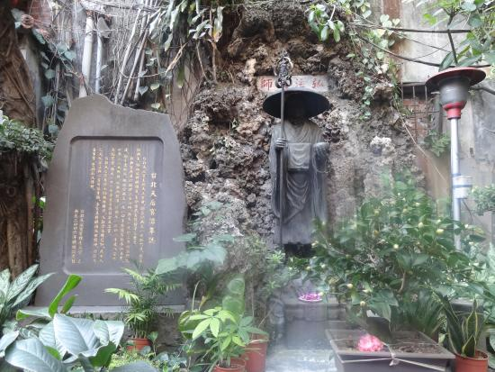 Tianhou Temple: 弘法大師像がありました