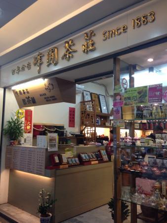 Feng Pu Tea House: お店