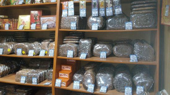 Gingerbread Museum: Ассортимент магазин