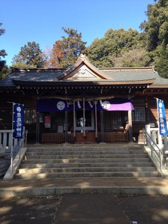 Toyokashima Shrine