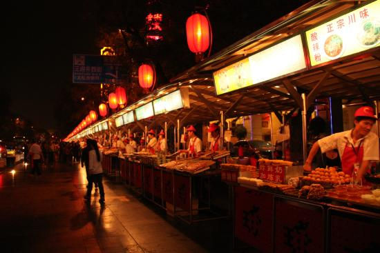 Dong Hua Men Night Market