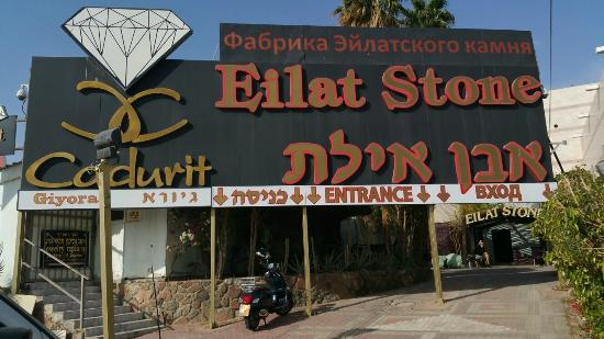 Eilat Stone Jewelry LTD