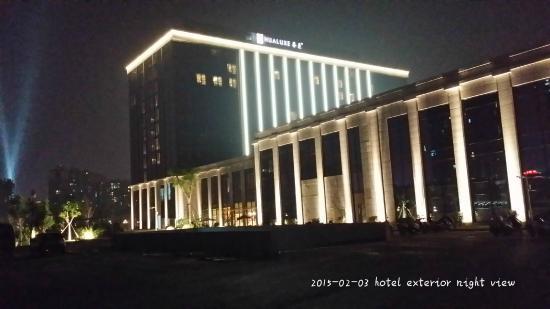 HUALUXE 호텔 & 리조트 양장 시티 센터