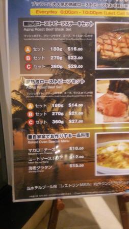 Restaurant & Lounge MAIN: お店の看板