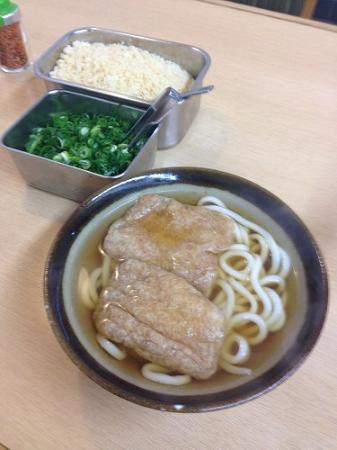 Konpira-san Sanwa