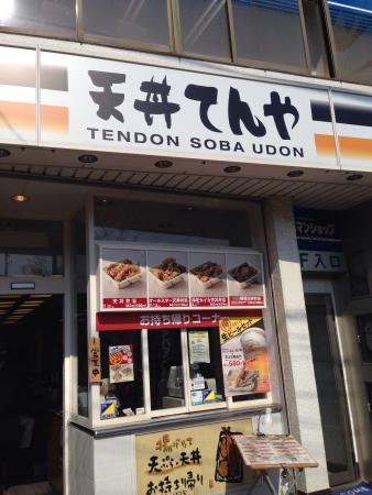 Tendon Tenya, Jujo