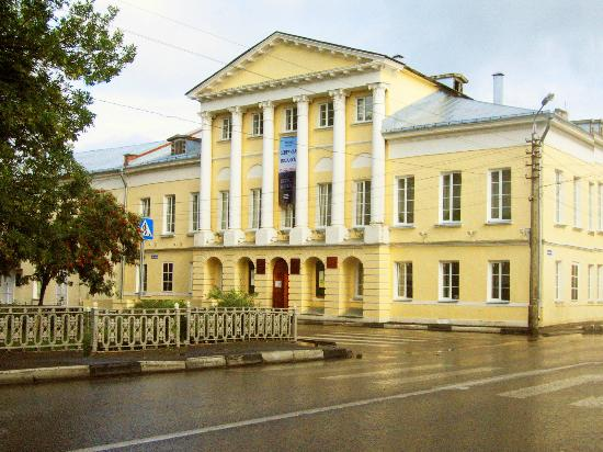 Ozerov House, Cultural Center