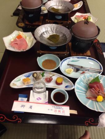Seifuso : 夜ご飯