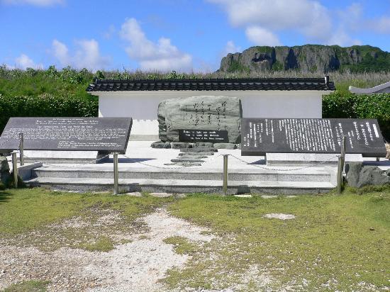 Puntan Sabaneta: バンザイクリフ慰霊碑