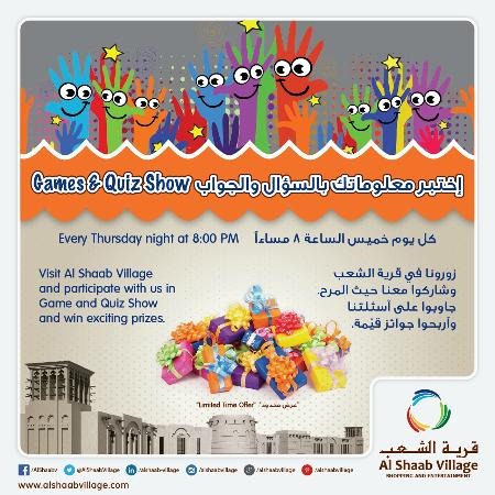 Visit al shaab village and participate with us in game and quiz show visit al shaab village and participate with us in game and quiz show and win exciting gumiabroncs Image collections