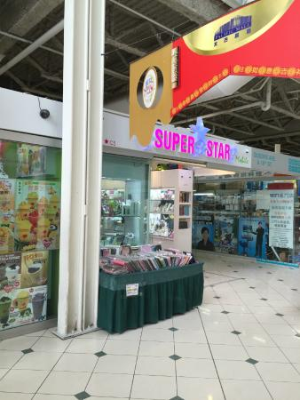 Pacific Mall Toronto : Super Star Mobile