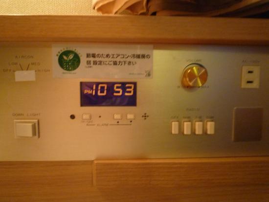 Hotel Route Inn Shinagawa Oimachi : 枕元のコントローラー類にはコンセントが付いていました