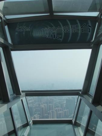 The Guangzhou Marking Tower of the Tropic of Cancer: Viewing Platform, Floor 107, Glass floor and walls, great views.