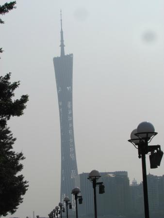 The Guangzhou Marking Tower of the Tropic of Cancer : Unique design, hi speed glass elevators, Floor 107 is 428  meters high.