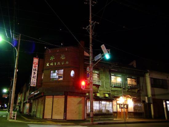 Asari Honten: 阿佐利本店-外観(夜)