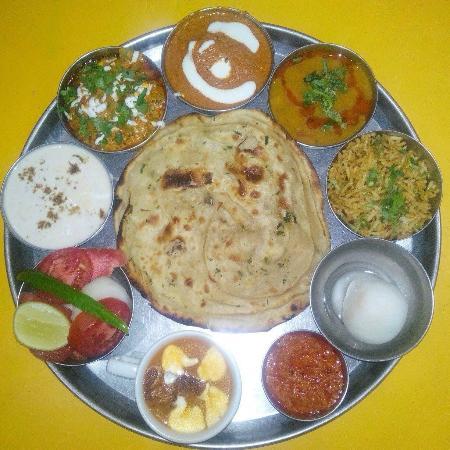 Indian Food Rd Floor