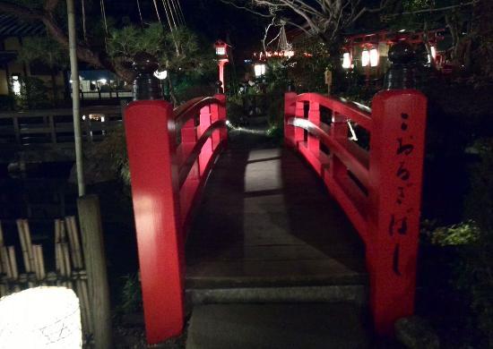 Tofuya Ukai, Owada: エントランス風景です。
