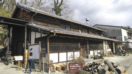 Seto Hongyogama Museum