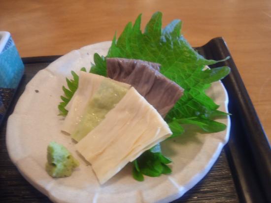 Yubanzaikomameya : 湯葉のお刺身