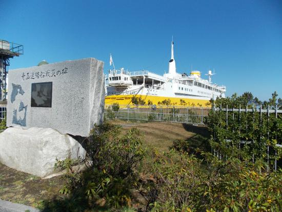 view - Foto di Seikan Ferry Memorial Ship Hakkodamaru, Aomori - TripAdvisor