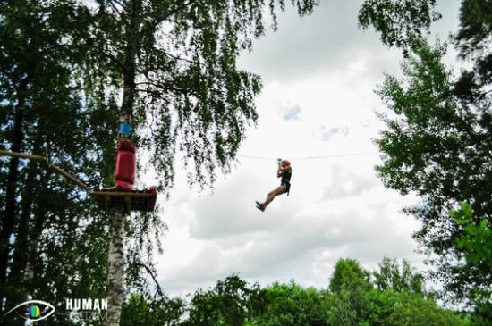 Sejny, Polandia: Park linowy Galadusys, trasa nr 2