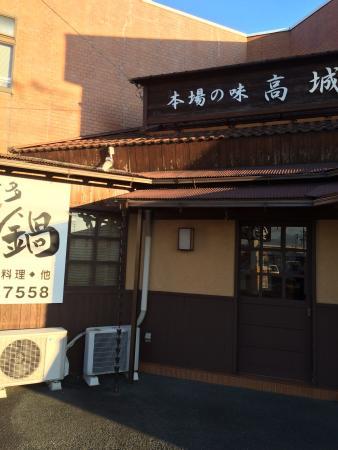 Shunsai Shuzo Takajo