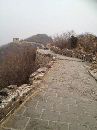 Miyun County, China: On the Wall