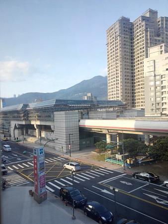 Chinatrust Executive Suites Peitou Taipei