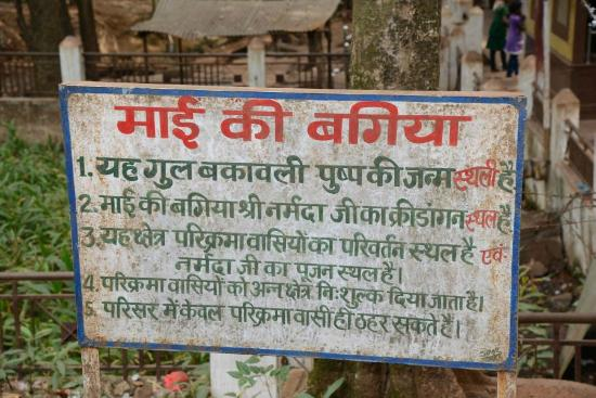 Madhya Pradesh, India: The entrance says it all