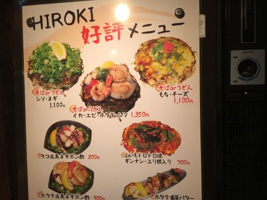 Hiroki: some menu items