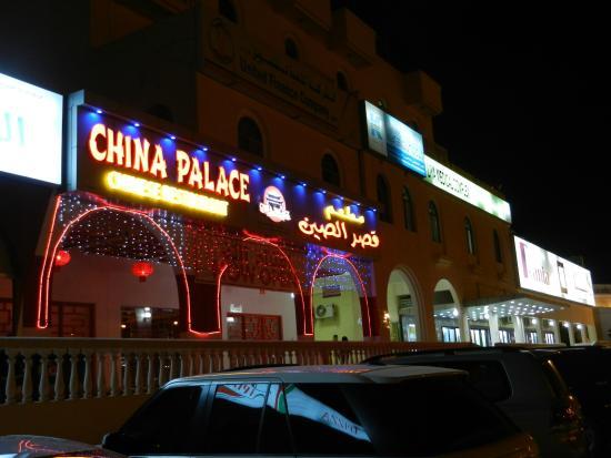 china palace, salalah - restaurant avis, numéro de téléphone