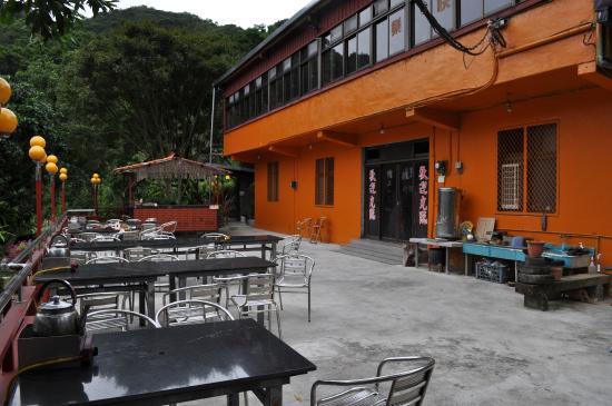 Xian Feng Ju Tea Restaurant