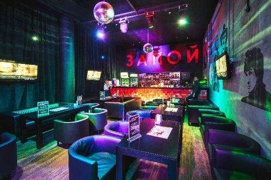 Караоке бар запой символ алкоголизма