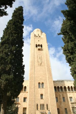 Jerusalem International YMCA, Three Arches Hotel : The Tower of the Hotel...