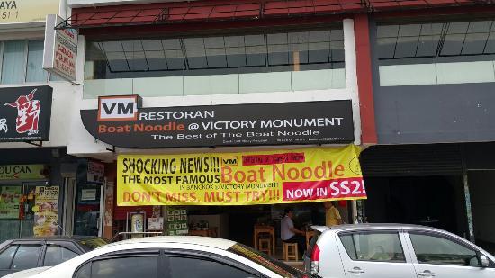 VM Boat Noodle