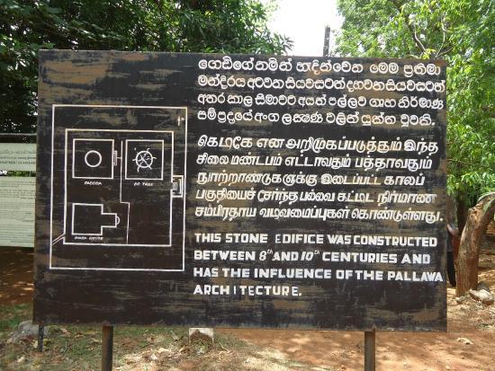 Nalanda Gedige : Description of the location